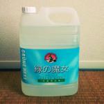 愛用の洗剤は「緑の魔女」、日常生活で使うものを決めると心が楽になる。