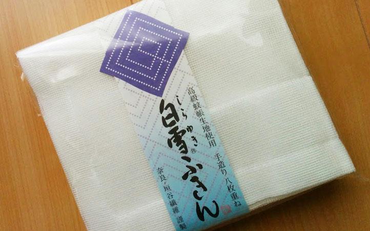 20141107_白雪ふきん