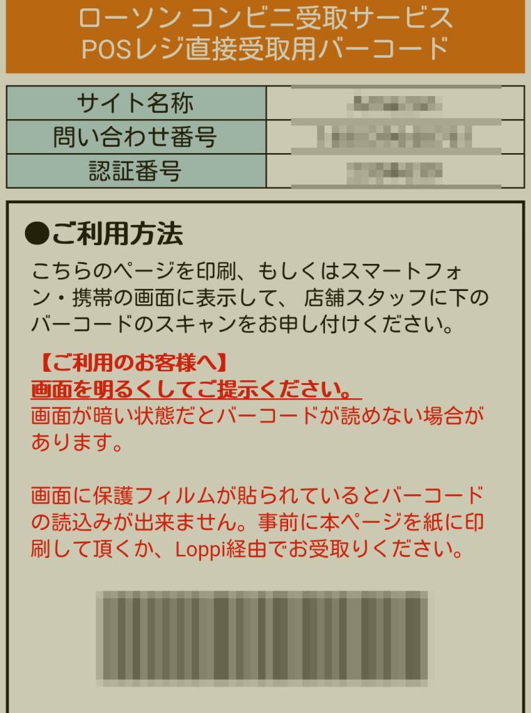 Screenshot_2014-12-18-09-45-22