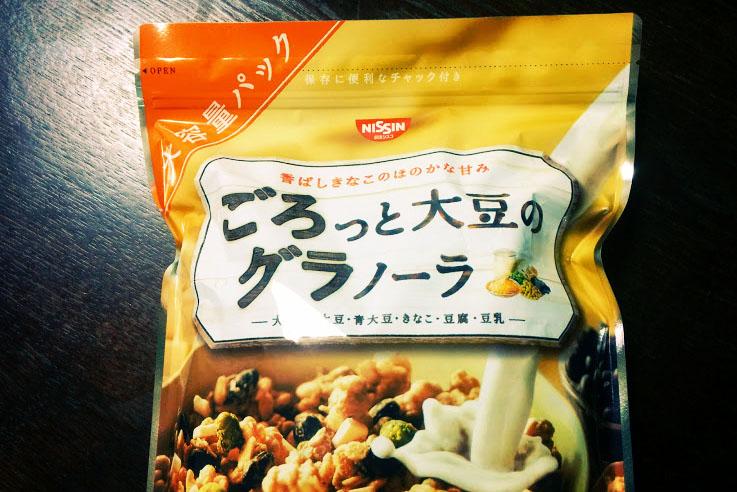 IMG_20150123_ごろっと大豆のグラノーラ_1