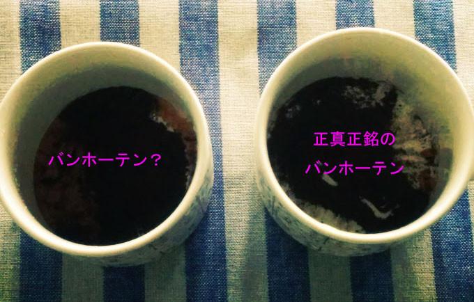 IMG_20150222_ピュアココアパウダー_1