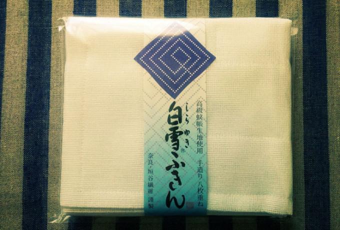 IMG_20150204_白雪ふきん_1