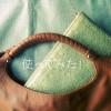 金運招来を期待するなら、寅の日に新しい財布を購入 or 使い始めること。