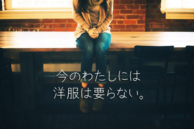 girl-698679_1280
