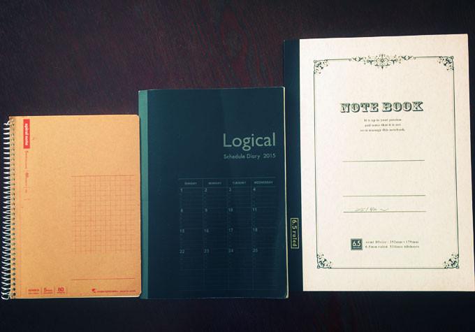 3冊のノート_1