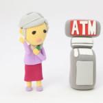 振り込め詐欺撃退!高齢の親のためにシャープデジタルコードレス電話機(JD-AT80CL)購入。