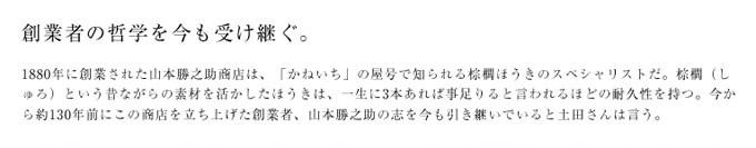 棕櫚(シュロ)ほうき_7