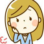 ポケモンGO(ポケモンゴー)の孵化装置(ふかそうち)に課金するか、40代主婦が悩む。
