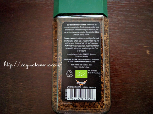 Mount Hagen, マウントハーゲン, Organic-Café, Decaffeinated, Freeze Dried Instant Coffee, 3.53 oz (100 g)。