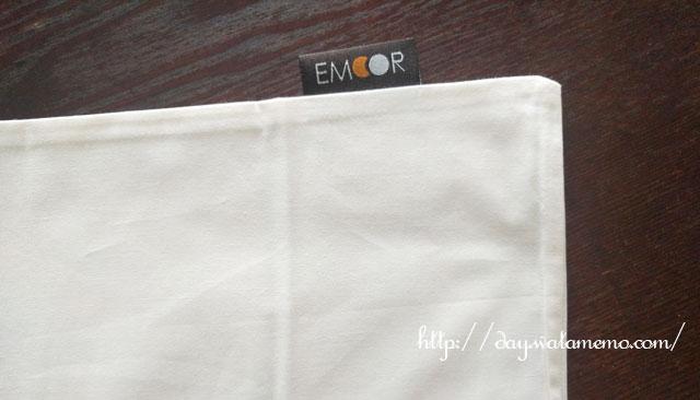 エムールの布団カバー