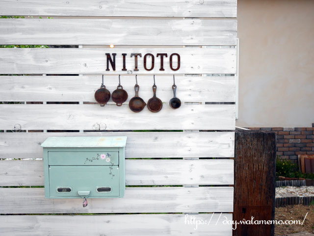 天理_カフェ_ニトト_nitoto