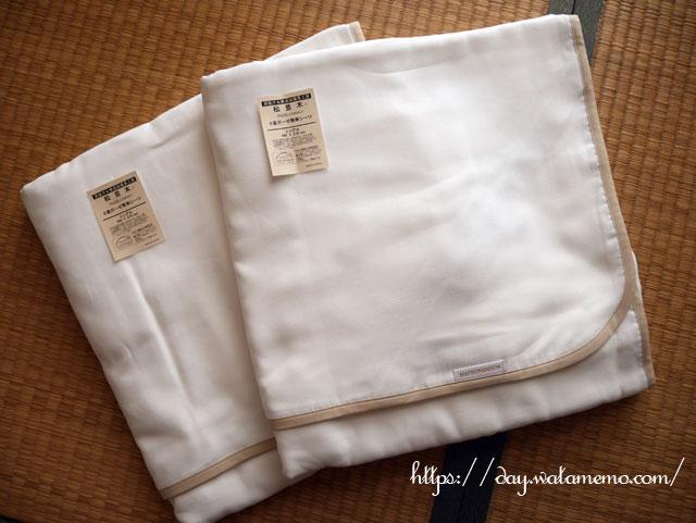 肌にやさしい綿100%無添加ヌーディコットンガーゼシーツ ベッドシーツや敷き布団に簡単取り付け!簡単お洗濯!快眠!ガーゼシーツ!エコテックス認証 アレルギー 敏感肌に