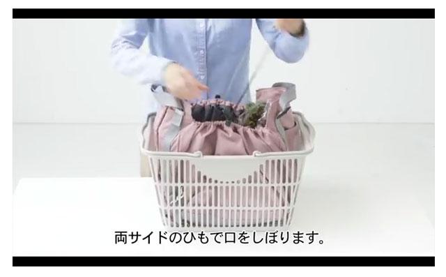 レジかご用バッグがスマートに変身! 大量買いもらくらく ビッグなリュックの会