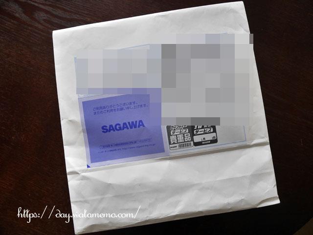 日本製 本革 レザー クロコダイル型押し フラップ ミニ 財布 小銭入れ エナメル 牛革 かぶせ レディース サイフ