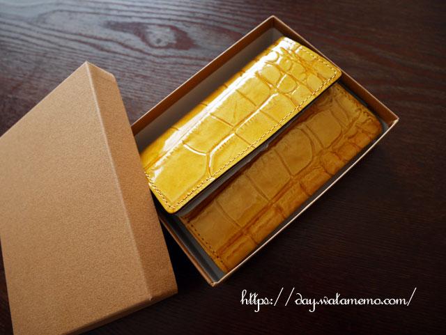 日本製 本革 レザー クロコダイル型押し フラップ ミニ 財布 小銭入れ エナメル 牛革 かぶせ レディース サイフ エルベート