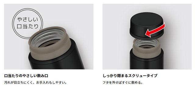 真空断熱ケータイマグ/JNW-350