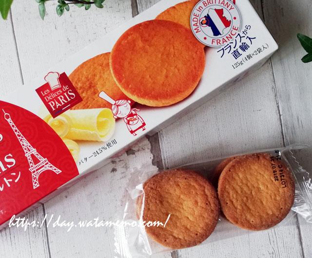 パレットブルトン、フランス・ブルターニュ地方の伝統的焼き菓子