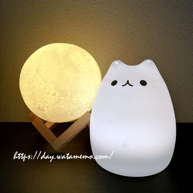月のランプと萌えにゃんこナイトライト