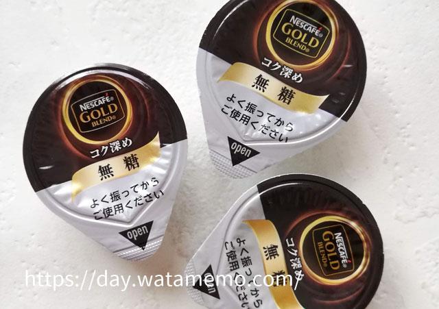 ネスカフェ ゴールドブレンド コク深め ポーション 無糖