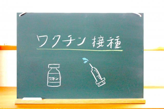 新型コロナワクチン接種物語(ファイザー)